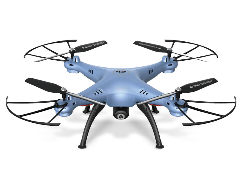 SMYA X5HC THE NEW DRONE